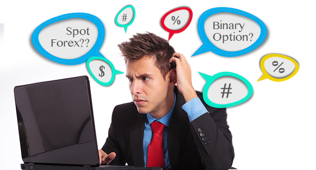 What is binary option in forex